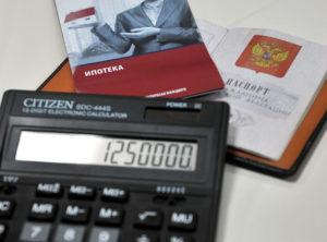 Может ли жена получить 13процентов возврата по ипотеке