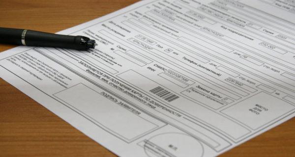 6-НДФЛ необходимо подавать всем компаниям, выступающим в качестве налоговых агентов, и индивидуальным предпринимателям