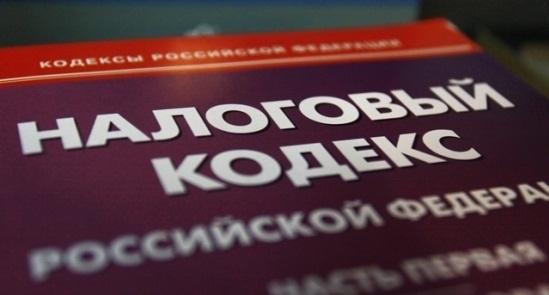Надо учесть, что доходы можно снизить не на все расходы. В статье 346.16 НК РФ подробно расписано, какие расходы можно признавать.