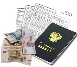 Коды налоговых вычетов по НДФЛ - таблица на 2018-2019 годы