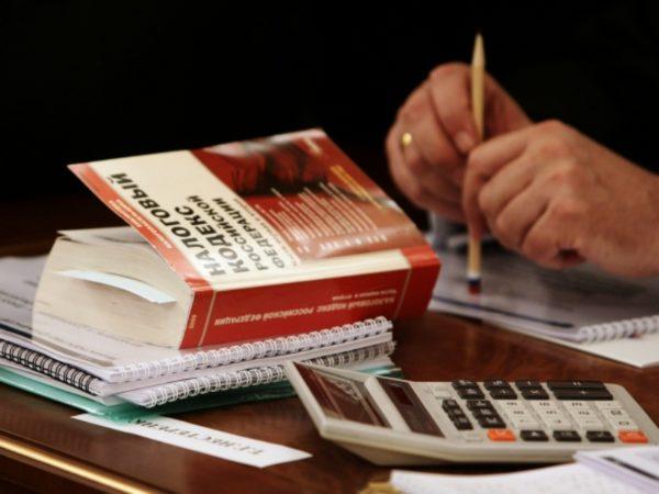 Если остаются пробелы, консультируйтесь с налоговым кодексом