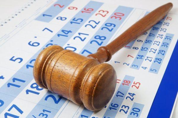 Если есть основания полагать, что заявленная стоимость завышена, победитель должен провести независимую оценку стоимости приза