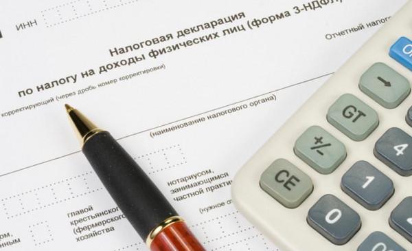 В течение 3 месяцев компетентные органы должны обработать предоставленные данные и принять решение о возможности применения налогового вычета