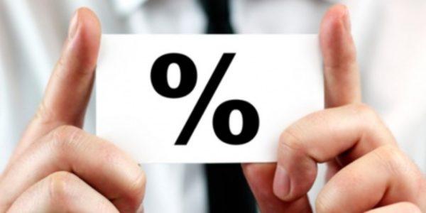 Если налоговый агент имеет обоснованные сомнения в резиденстве субъекта, рекомендована ставка в 30%