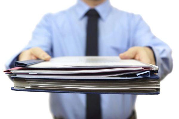 Соберите все необходимые документы