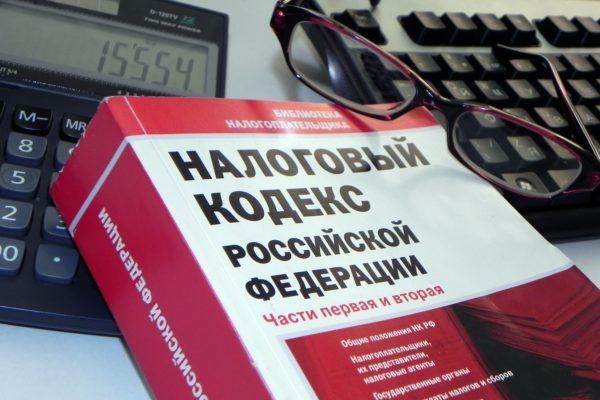 Полный список иных направлений, также запрещенных к использованию на УСН, вы можете увидеть непосредственно в Налоговом Кодексе Российской Федерации