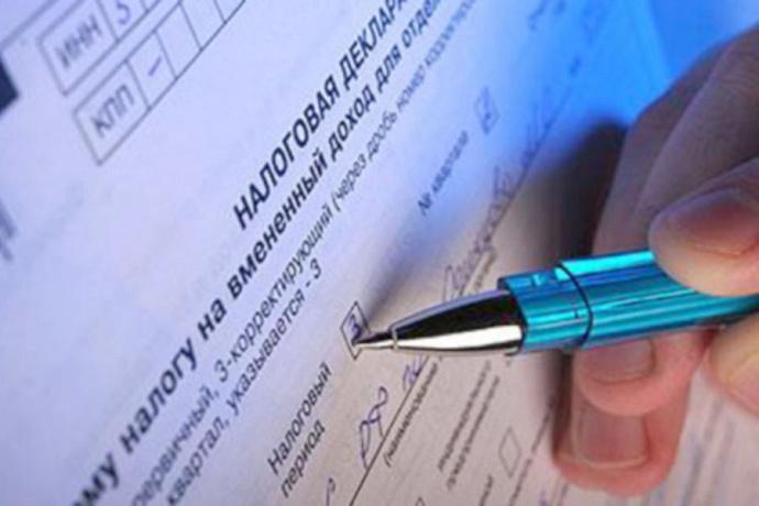 Будьте внимательны при ведении дел по выплате налогов и сохраняйте все документы на машину