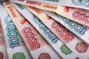 Изображение - Как вернуть проценты по ипотечному кредиту depositphotos_4675167-stock-photo-russian-one-thousand-rubles-banknotes-300x200