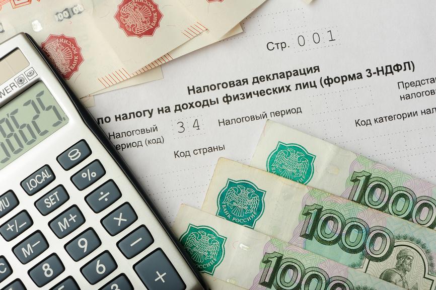 Если сотрудник берет отпуск частями, подоходный налог удерживается только с фактически выплаченной суммы отпускных