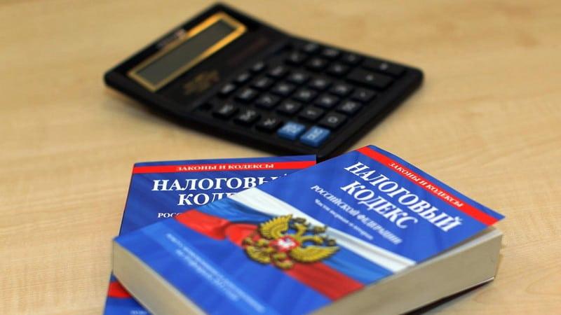 Признание дохода и расхода происходит посредством применения некоторых методов начисления