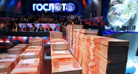 Налог с выигрыша в России