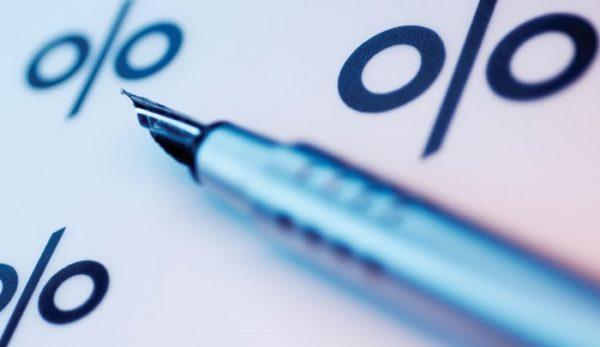 Согласно букве закона всего существует пять разных тарифов исчисления налога на доходы физического лица