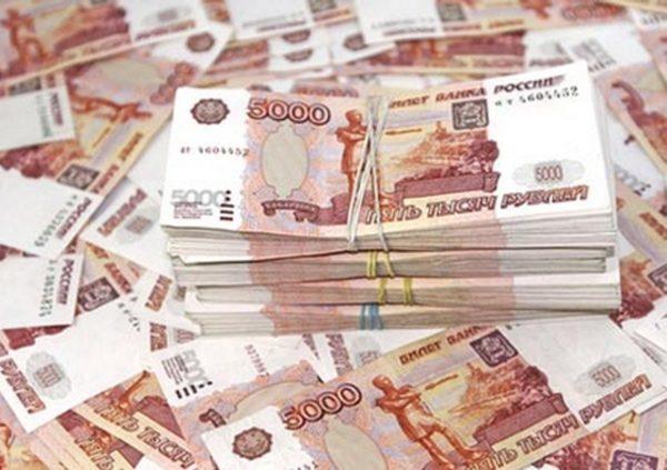 Его величина также составляет 1 000 000 российских рублей