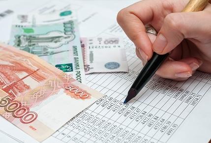 Как рассчитать подоходный налог с заработной платы
