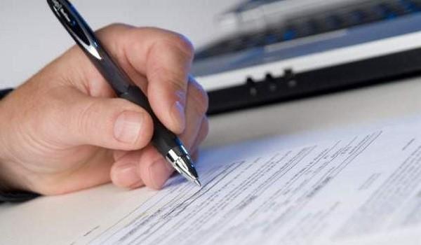 Как получить государственную компенсацию, используя искомую декларацию