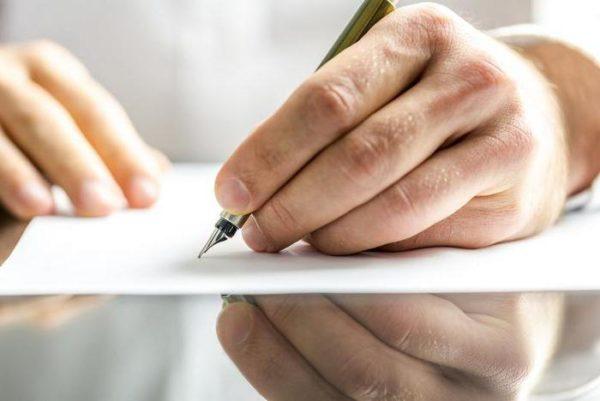 С момента подписания Акта отведено 14 рабочих дней на подачу ходатайства про снижение суммы штрафа