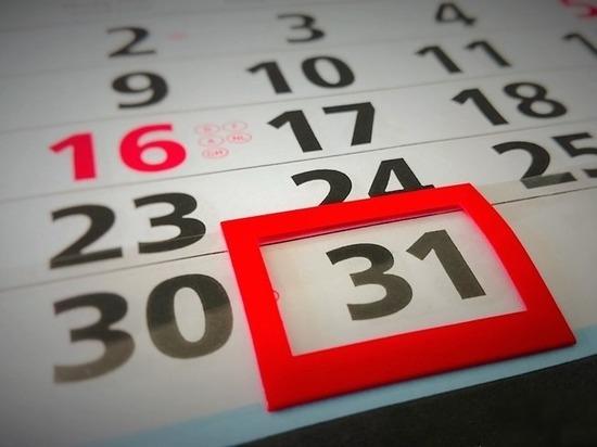 С момента подачи вами заявления до момента получения денег должно пройти не более, чем один календарный месяц