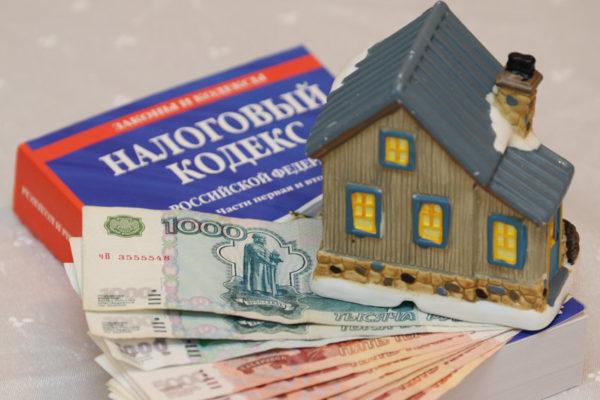 Изображение - Налоговый вычет при строительстве дома 46_d_850-1-e1510478426712