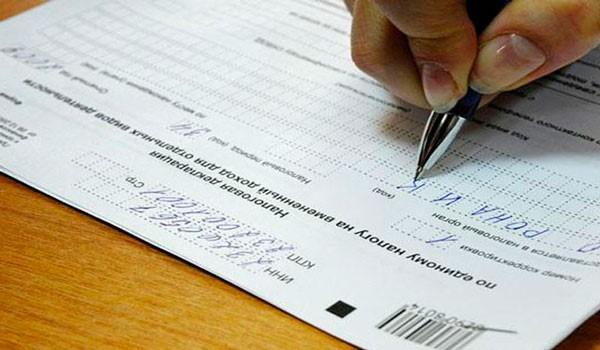 Государство обязывает сдавать 3-НДФЛ граждан, получающих нетрудовые доходы