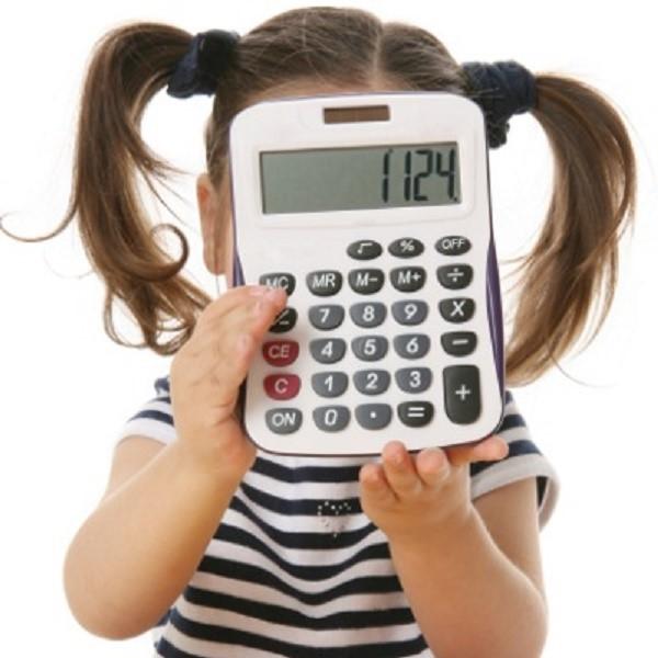 Как правильно произвести расчёт полагающейся суммы