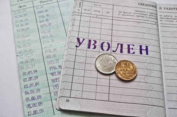 Относитесь к обязанностям плательщика налогов серьезно и у вас все получится