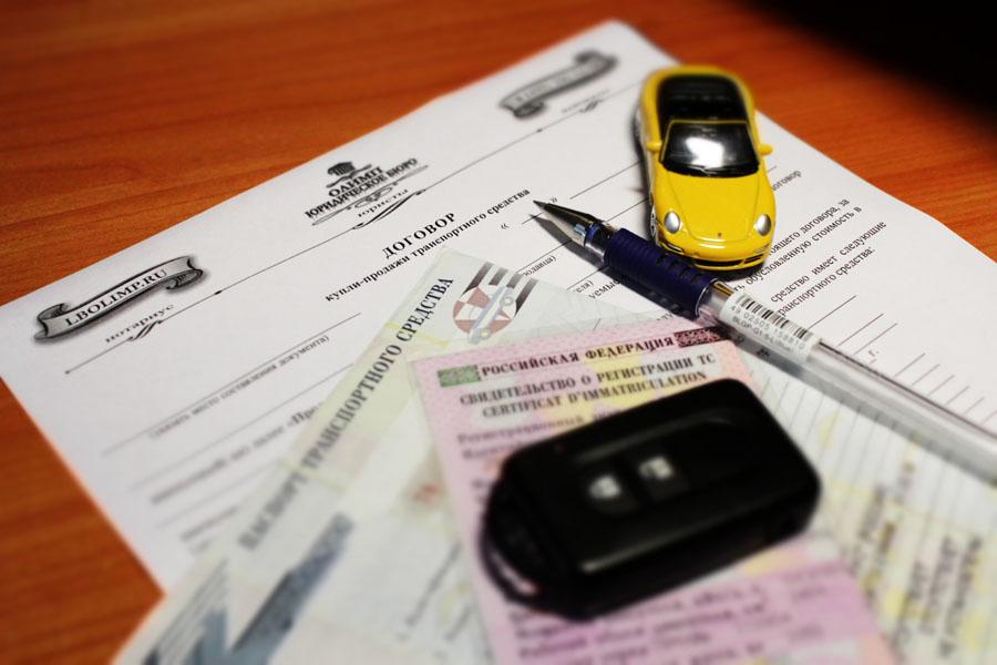 Начисление налога на машину после продажи