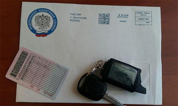 В 2017 году автовладельцы могут получить уведомление с требованием уплатить налог за 2014, 2015, 2016 год, если он не был уплачен ранее