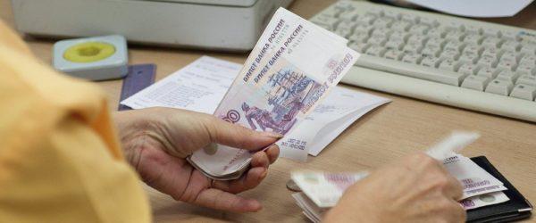 Если выдается помощь материальная, она также считается доходом и вписывается в бумагу