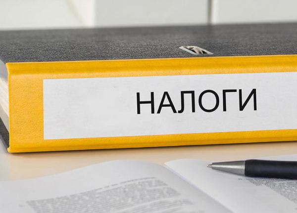 Это обязательный элемент и основной критерий для подсчёта любого налога, установленный НК РФ
