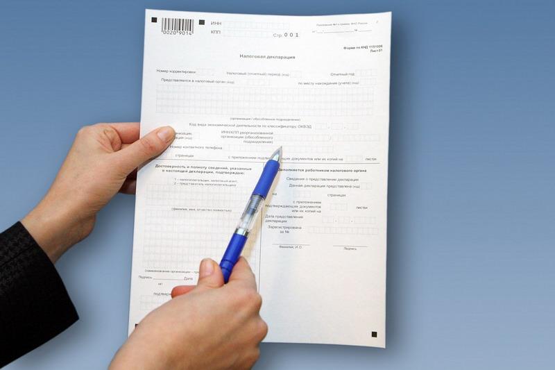 Как определить момент подачи налоговой информации для отдельной фирмы?