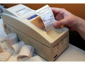 После оплаты госпошлины специалист выдаст чек