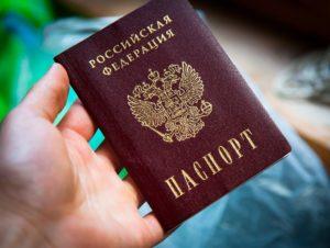 Если хотите вернуть товар, возьмите с собой паспорт