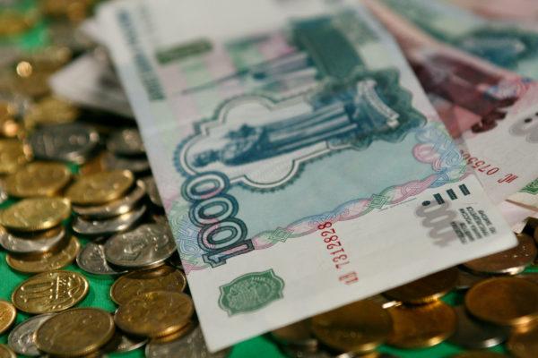 Налоговая база — денежный эквивалент налогооблагаемой прибыли