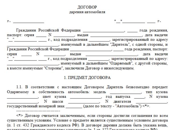 Чтобы придать составленной бумаге силу, необходимо подтвердить ее у нотариуса