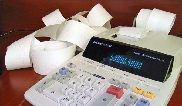 Порядок признания доходов предусматривает метод начисления и кассовый метод