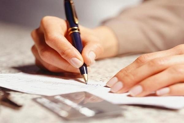 Что такое декларационный бланк и зачем он нужен
