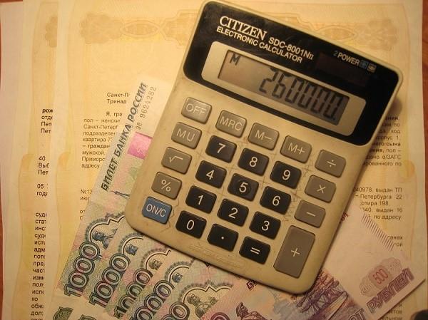 Чтобы вернуть средства по займу, необходимо правильно оформить договор