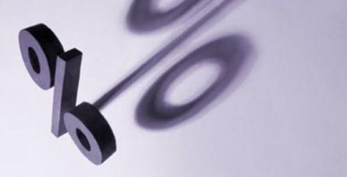 Когда объект «доходы минус расходы» получился убыточным, с него в любом случае должен быть выплачен один процент