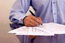 Декларация по прибыли: инструкция по заполнению