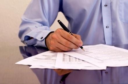 Декларация налога на прибыль пошаговая инструкция