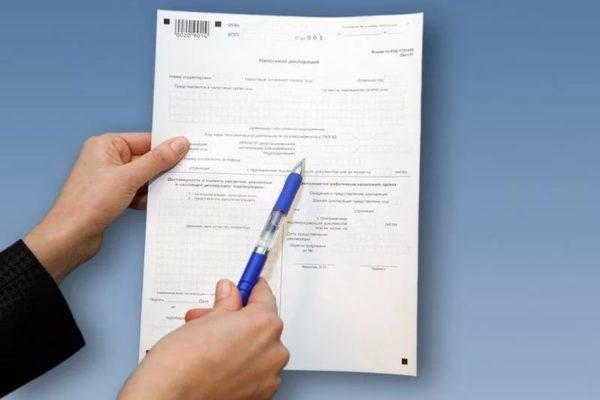 Декларацию на доходы недостаточно просто сдать, важно заполнить её корректно!