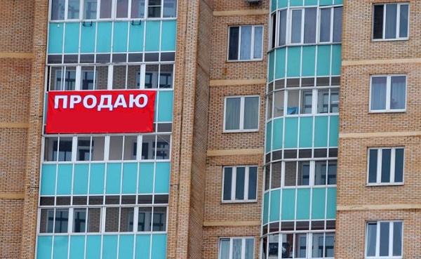Налог при продаже квартиры менее 3 лет в собственности в 2017 году