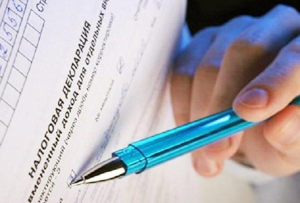 Отнеситесь к заполнению документов с большим вниманием