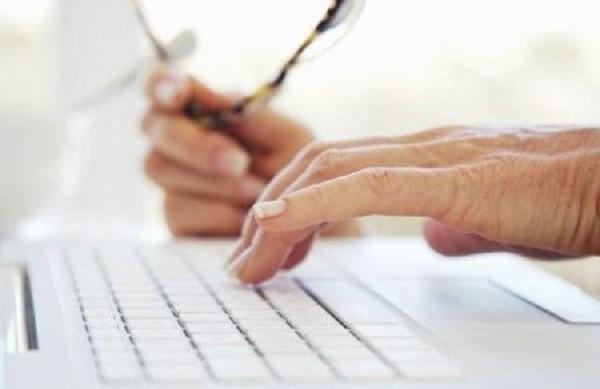 Подготовить сведения можно в электронной программе
