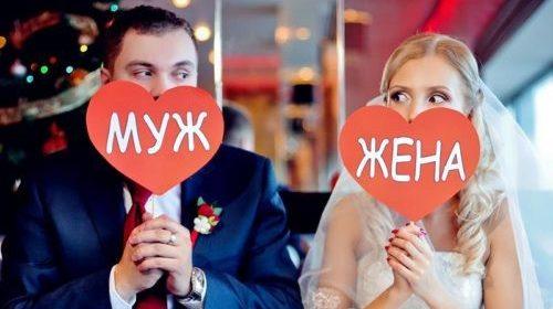 Согласно букве закона, супруги – вовсе не родственники, и даже не близкие