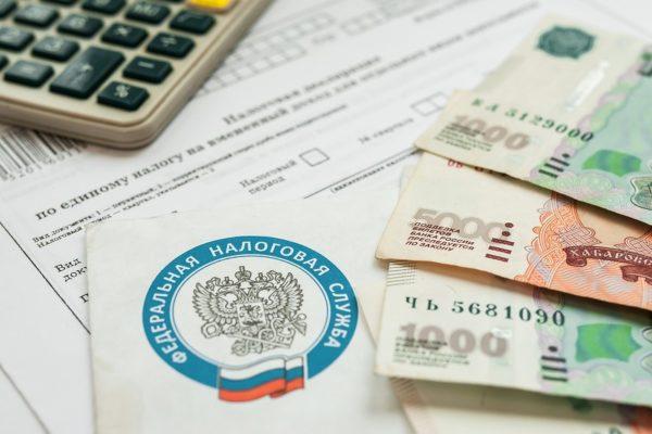 Сумма прибыльного налога считается по одной формуле