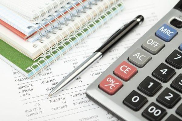 Условный расход по налогу на прибыль