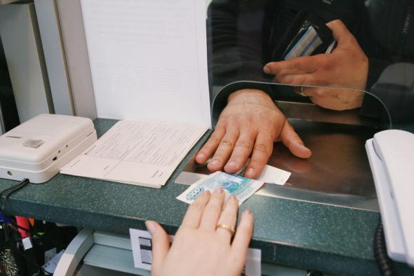 Оплата налога может быть произведена в любой кредитной организации, для этого достаточно всего лишь получить реквизиты от налогового органа