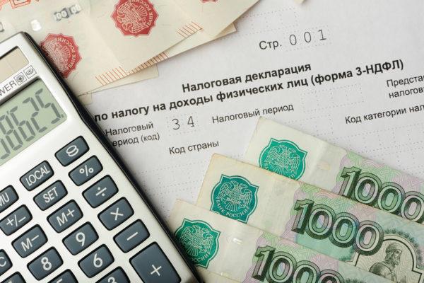 Налог должен быть изъят в день выдачи средств
