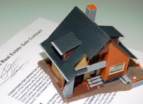 Имеет ли значение способ получения недвижимости